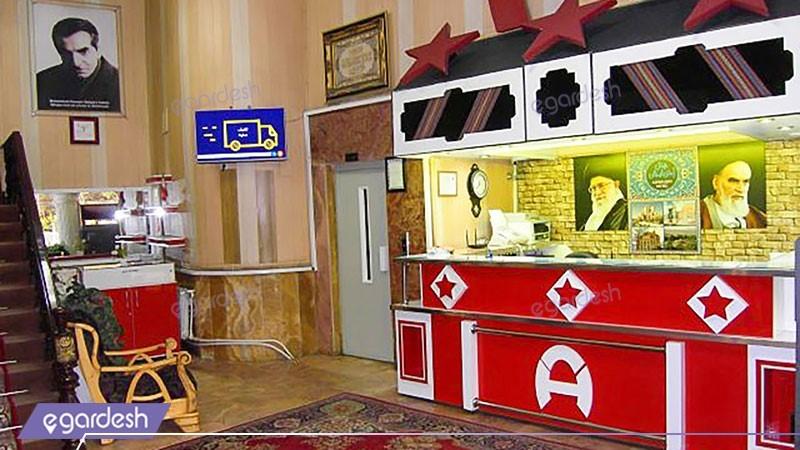 پذیرش هتل آذربایجان