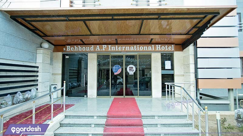 ورودی هتل آپارتمان بهبود