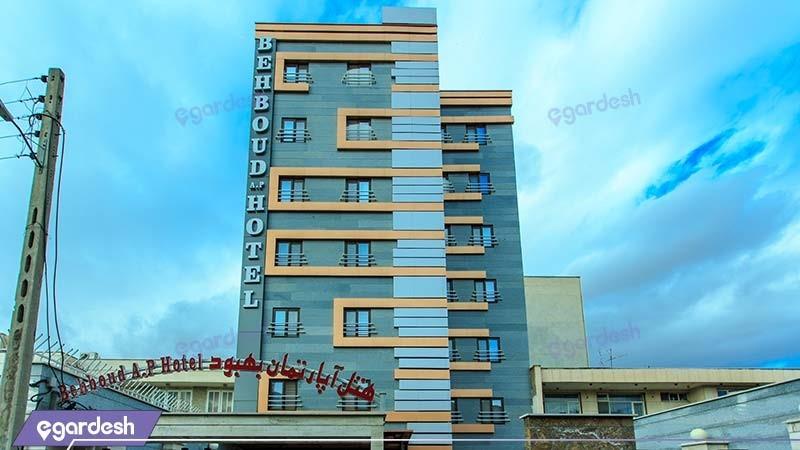 نمای ساختمان هتل آپارتمان بهبود