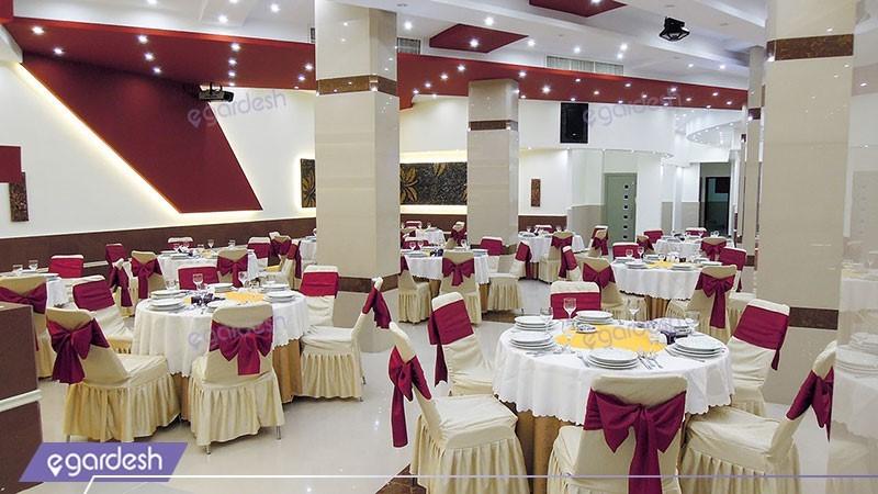 سالن پذیرایی هتل بین المللی