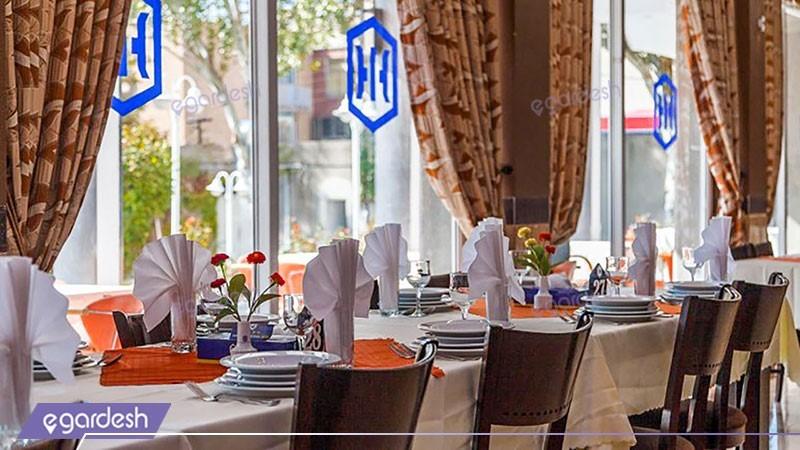 رستوران هتل بین المللی