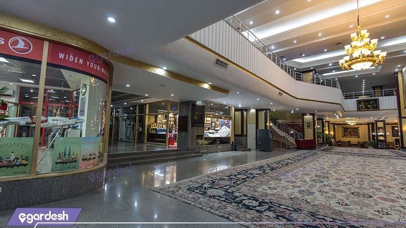 مرکز تجاری هتل بین المللی شهریار