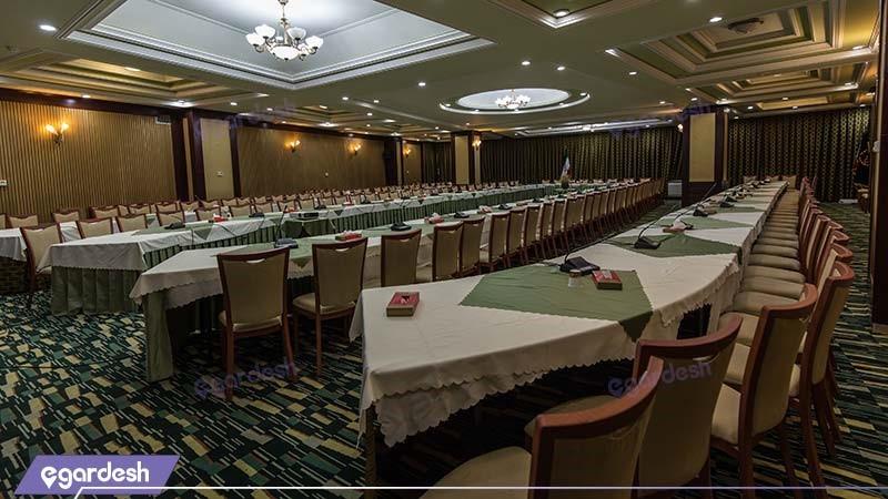 سالن کنفرانس هتل بین المللی شهریار