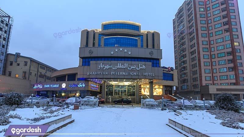نمای ساختمان هتل بین المللی شهریار