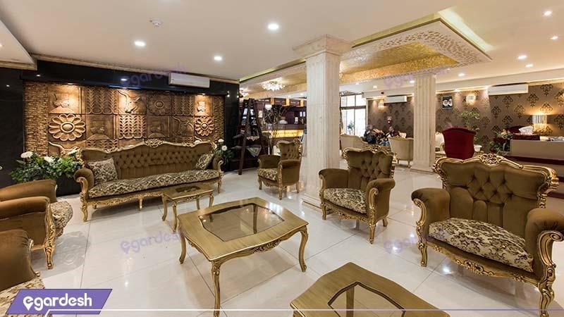 لابی هتل بین المللی بوتیک آرامیس