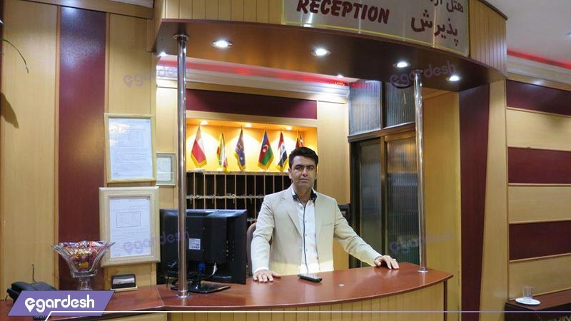پذیرش هتل آرمان