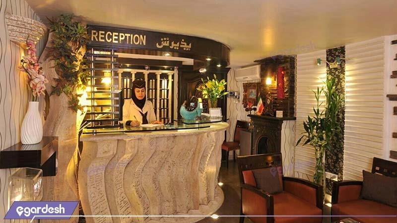 پذیرش هتل الیان