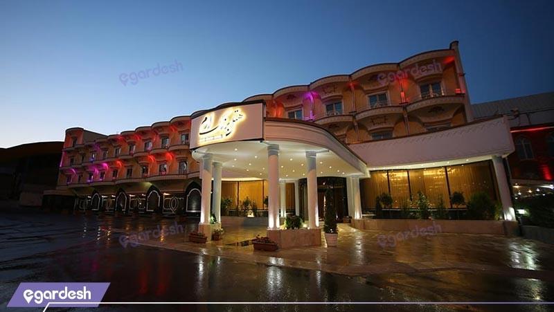نمای ساختمان هتل ارم