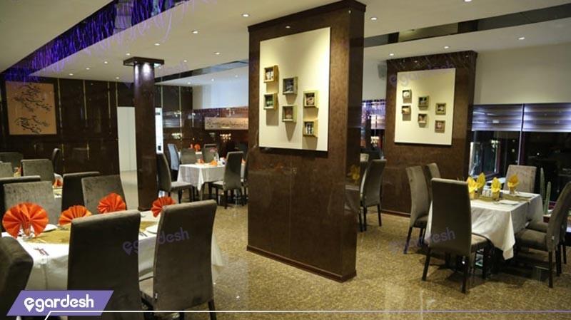 رستوران هتل ارم