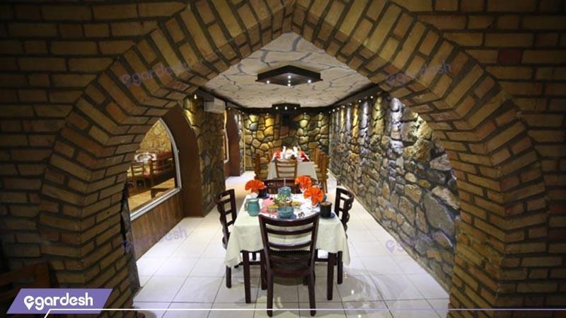 رستوران سنتی هتل ارم