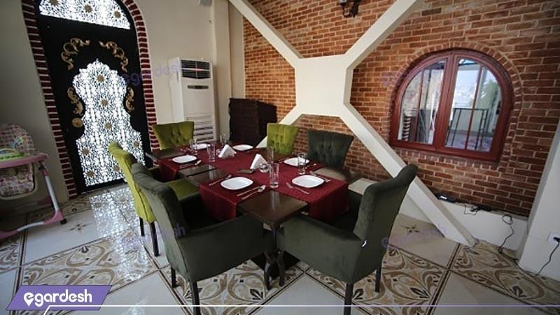 رستوران زوفا هتل ارم