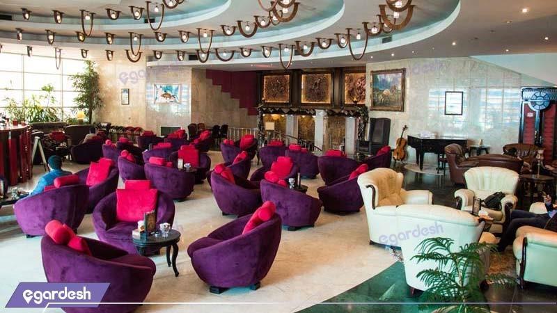 کافی شاپ هتل بزرگ فردوسی