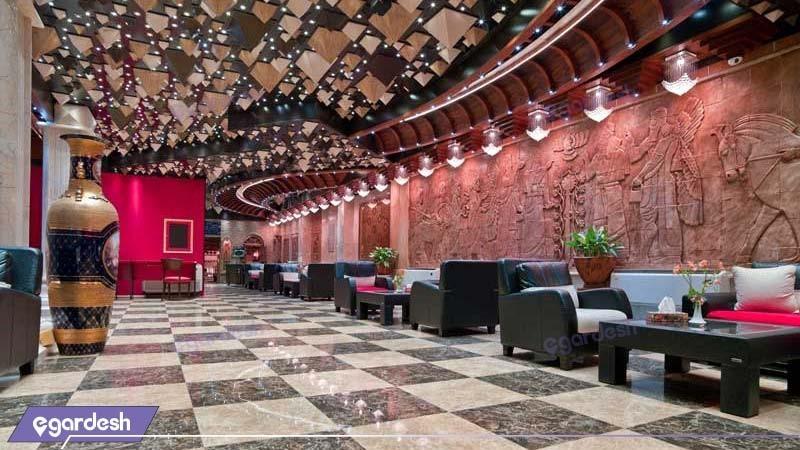 لابی هتل بزرگ فردوسی