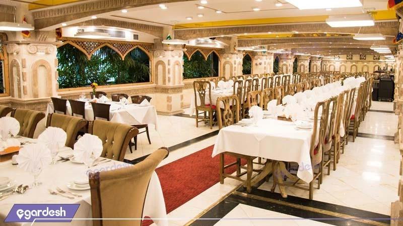 رستوران هتل بزرگ فردوسی