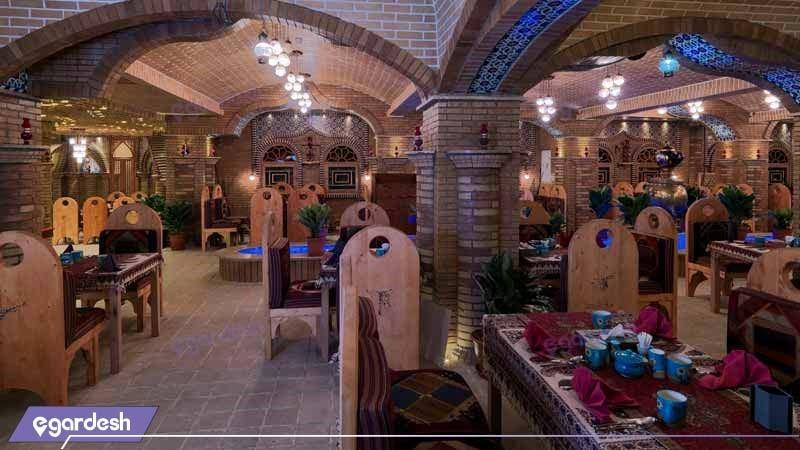 رستوران سنتی هتل بزرگ فردوسی