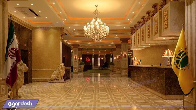 لابی هتل بزرگ تهران