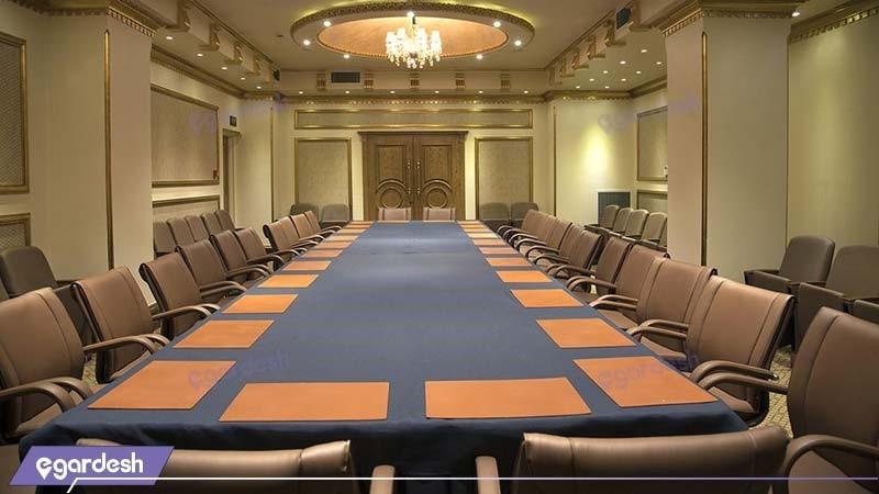 اتاق جلسات هتل بزرگ تهران