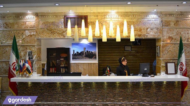 پذیرش هتل حافظ