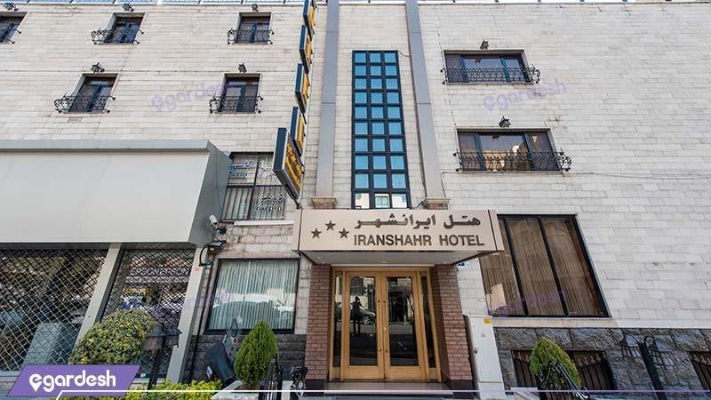 ورودی هتل ایرانشهر