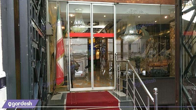 ورودی هتل آپارتمان کیمیا تهران