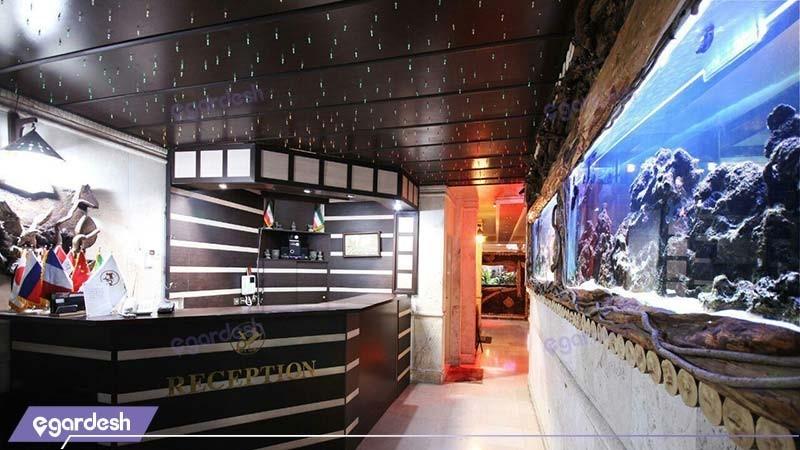 پذیرش هتل آپارتمان کیمیا تهران
