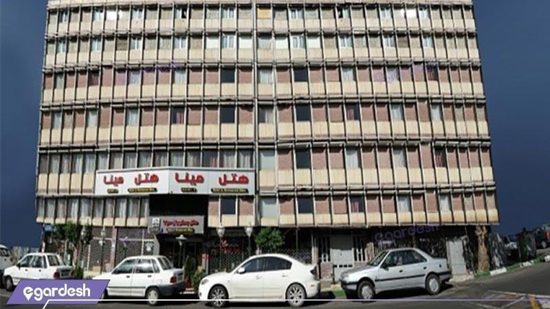 نمای ساختمان هتل مینا