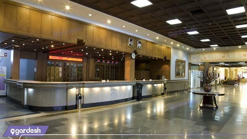 پذیرش هتل المپیک تهران