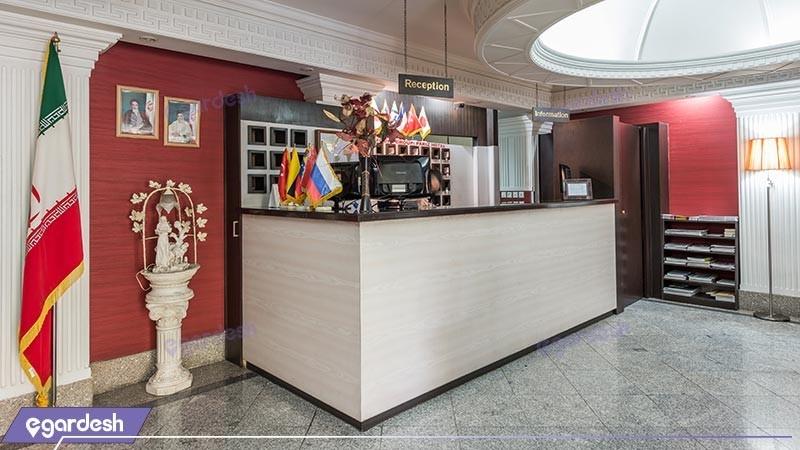 پذیرش هتل پاریز