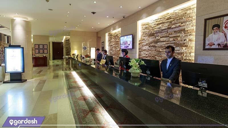 پذیرش هتل پارسیان آزادی تهران