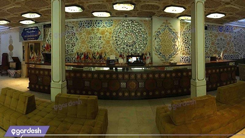 پذیرش هتل پارسیان کوثر