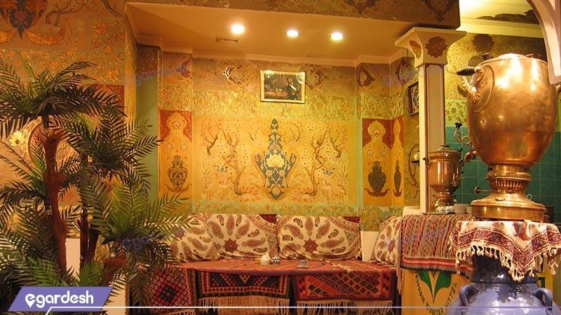 رستوران سنتی هتل پارسیان کوثر