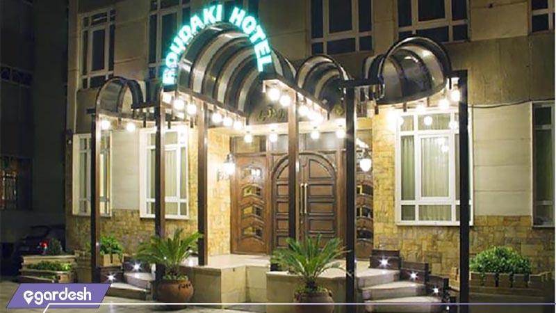 ورودی هتل رودکی