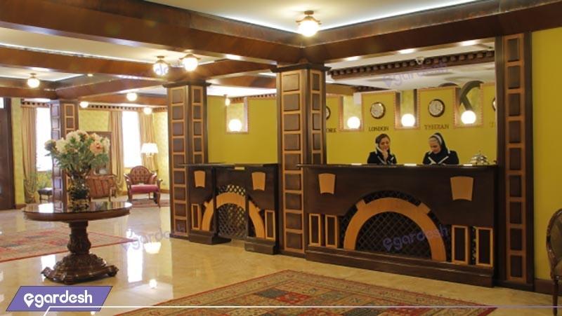پذیرش هتل رودکی