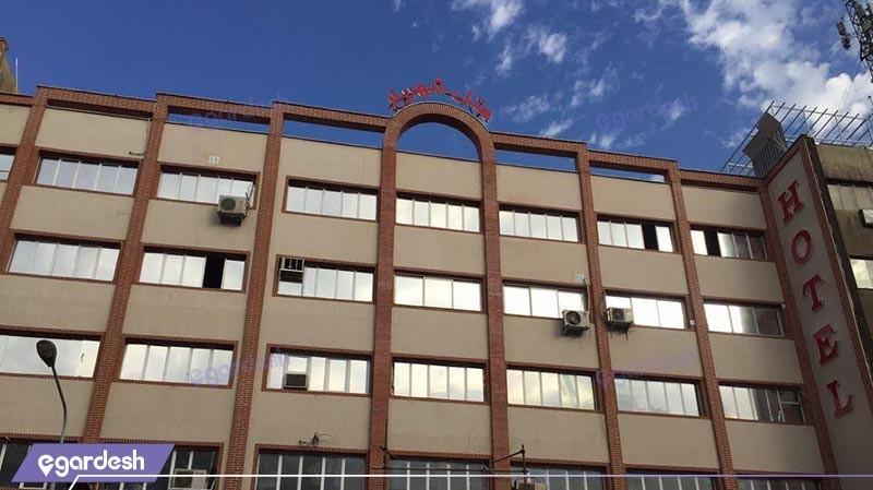 نمای ساختمان هتل شهریار