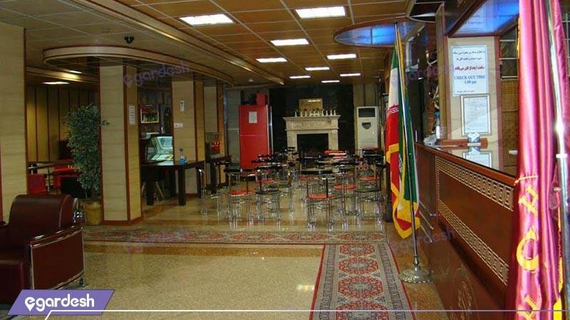 لابی هتل شهریار