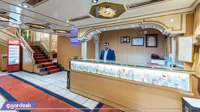 پذیرش هتل شیراز