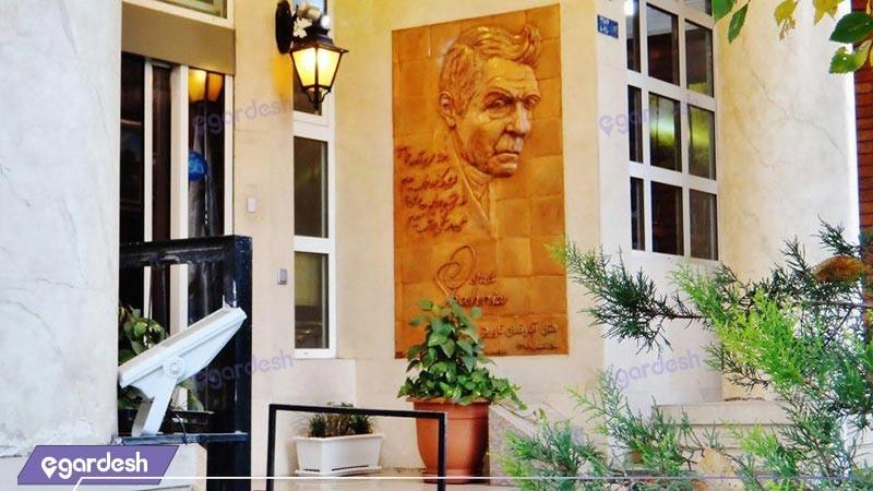 نمای ساختمان هتل آپارتمان تاوریژ