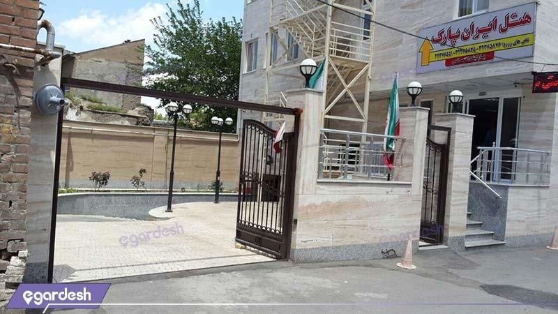 نمای ساختمان هتل ایران پارک