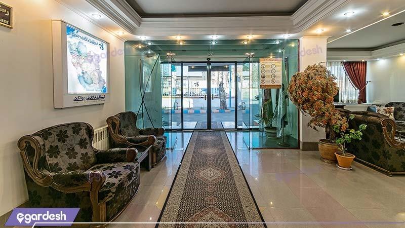 ورودی هتل جهانگردی خوی