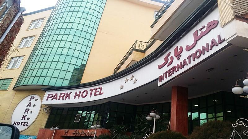 نمای هتل بین المللی پارک