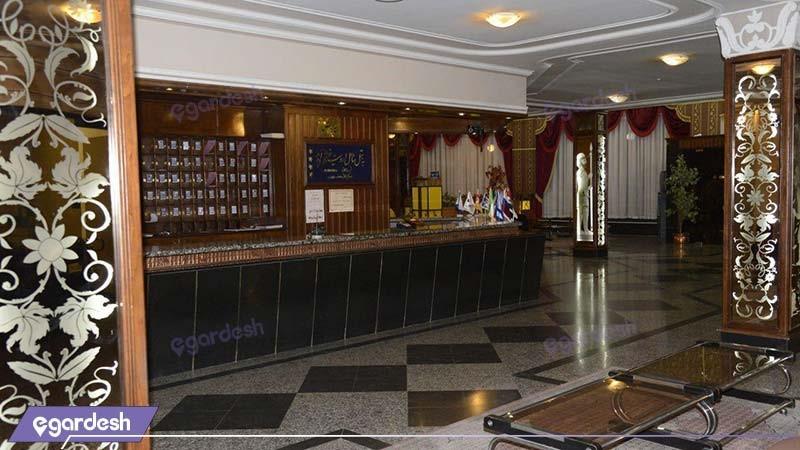 پذیرش هتل ساحل