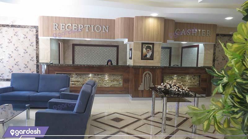 پذیرش هتل پارسیان آزادی یاسوج