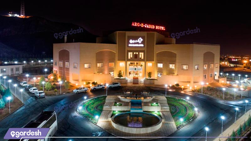 نمای ساختمان هتل ارگ جدید یزد