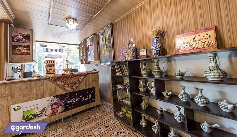 کافی شاپ هتل اطلس