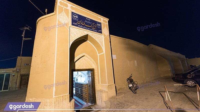 پذیرش هتل سنتی فهادان