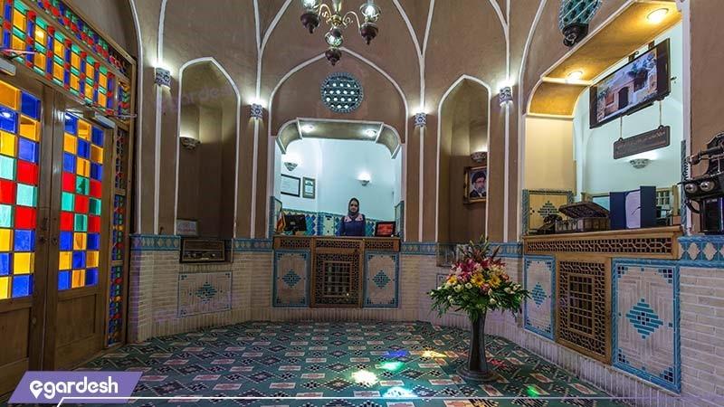 پذیرش هتل باغ مشیرالممالک