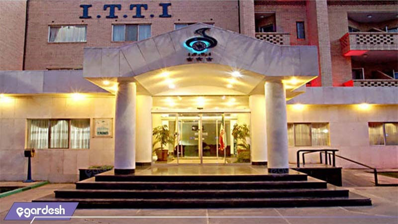 ورودی هتل جهانگردی یزد