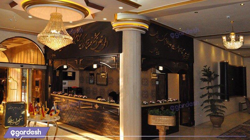 پذیرش هتل قصر