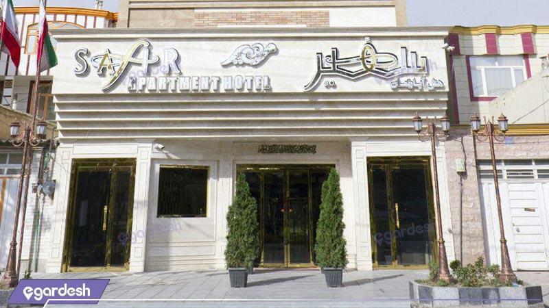 نمای ساختمان هتل آپارتمان سفیر