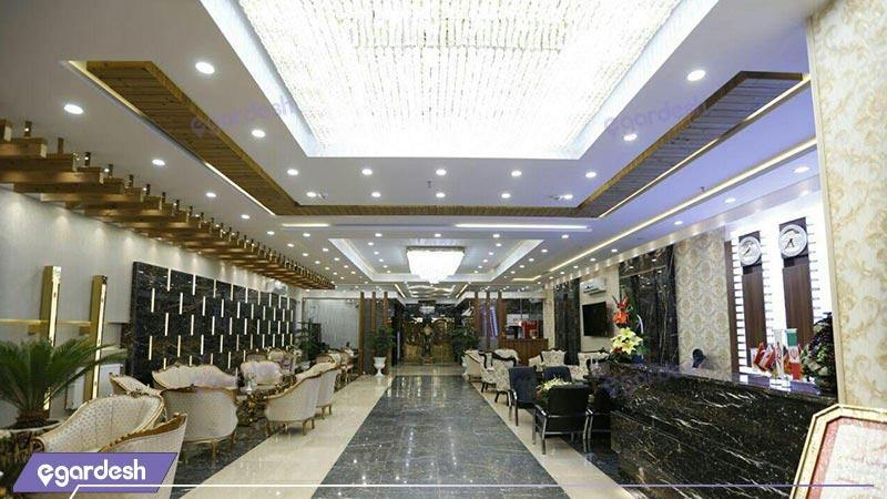 لابی هتل آپارتمان سفیر